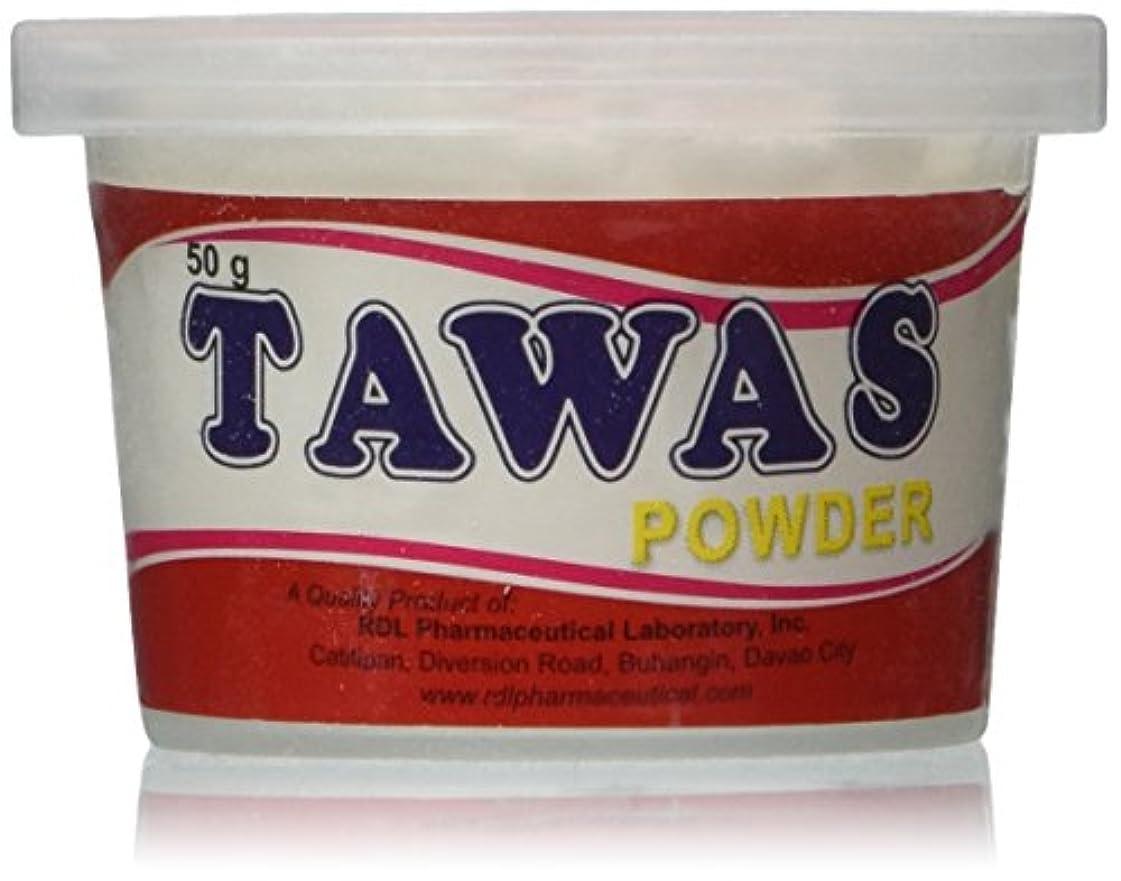 摘むリサイクルする投げるRDL Tawas Powder (Alum Powder) 50grams (Red) by RDL