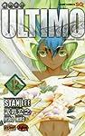 機巧童子ULTIMO 12 (ジャンプコミックス)