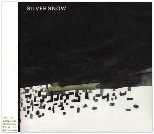 [画像:SILVER SNOW]