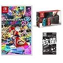 Nintendo Switch 本体 (ニンテンドースイッチ) 【Joy-Con (L) ネオンブルー/(R) ネオンレッド】 【Amazon.co.jp限定】液晶保護フィルムEX付き(任天堂ライセンス商品) マリオカート8 デラックス - Switch セット