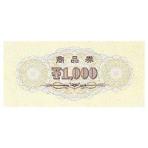 商品券 ¥1000 100枚【ストア・エキスプレス】