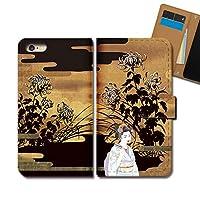 AQUOS L2 UQ mobile SH-L02 ケース 手帳型 和柄 手帳ケース スマホケース カバー 和風 和柄 着物 女 美人 菊 古風 E0323010096202
