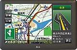 AID 3年間地図更新付 7インチワンセグテレビ搭載ポータブルナビゲーション DC12/24V対応 オープンストリートマップ搭載 PNT-7E2