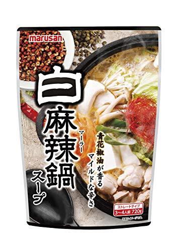 マルサン 白麻辣鍋スープ 720g ×4袋