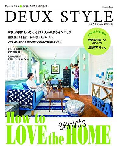 RoomClip商品情報 - DEUX STYLE/ドゥー・スタイル vol.2 (Musashi Mook)