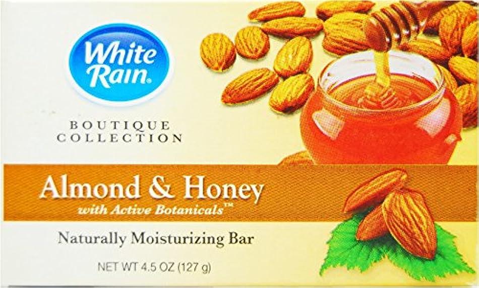 示す褐色純度White Rain(ホワイトレイン) Bar Soap(バーソープ) アーモンド&ハニー