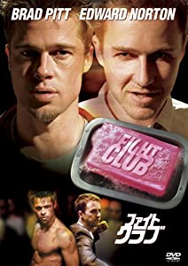 ファイト・クラブ [DVD  / エドワード・ノートン、ブラッド・ピット、デイビッド・フィンチャー