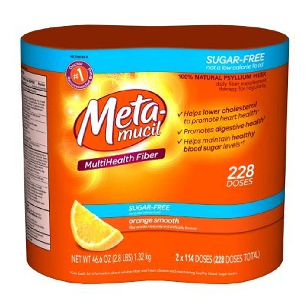 機械的に定刻荒涼としたMETAMUCIL社 メタムシル オレンジ 2.72kg