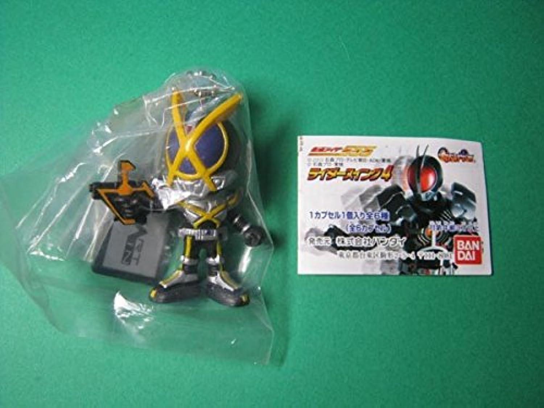 仮面ライダー555ライダースイング4「仮面ライダーカイザ」
