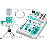 YAMAHA ヤマハ / AG03 MIKU 【マイクセット!】ウェブキャスティングミキサー (初音ミクミキサー)(AG-03)(AG03-MIKU)
