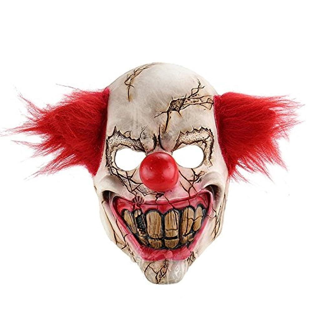 モッククラックポット洞察力ホラーゴーストフェイスピエロハロウィーンクリスマス婚約バーダンスパーティー小道具奇妙なラテックス怖いマスク