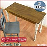 【カントリー家具/パイン家具】コンソールテーブル (ドレッサーデスク/木製) 100cm アンティーク・ツートン色 | シャビーシックなフレンチスタイル