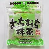 柔らかい黒糖に沖縄産の緑茶をねりこみ、さらに抹茶をまぶしました(むちむち抹茶)黒糖 40g