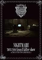 「TOUR 2008 Grand killer show@東京国際フォーラムホールA」【通常版】 [DVD](在庫あり。)
