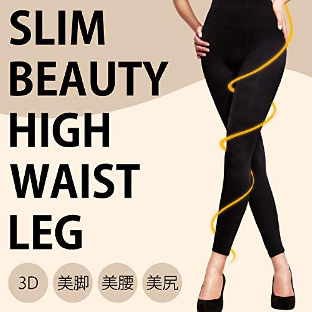技術的なバンカー腐敗SLIM BEAUTY HIGH WAIST LEG(スリムビューティーハイウエストレッグ)レギンス ハイウエスト ヨガ レディース トレーニング