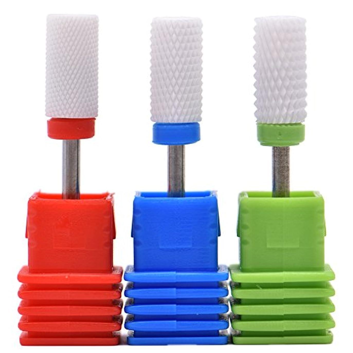 周囲さようなら急降下Oral Dentistry ネイルアート ドリルビット 研削ヘッド 研磨ヘッド ネイル グラインド ヘッド 爪 磨き 研磨 研削 セラミック 全3色 (レッドF(微研削)+グリーンC(粗研削)+ブルーM(中仕上げ))