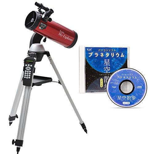 Kenko 天体望遠鏡 Sky Explorer SE-GT100N プラネタリウムソフトセット 反射式 口径100mm 焦点距離450mm 自動導入・追尾機能付経緯台 392003