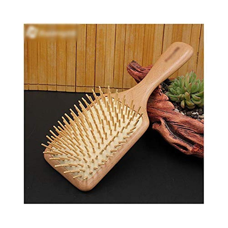 ガソリン悩む飢饉Fashian木製ヘアブラシ、ブナくしエアバッグマッサージくし木製ヘアブラシ ヘアケア (色 : Square)