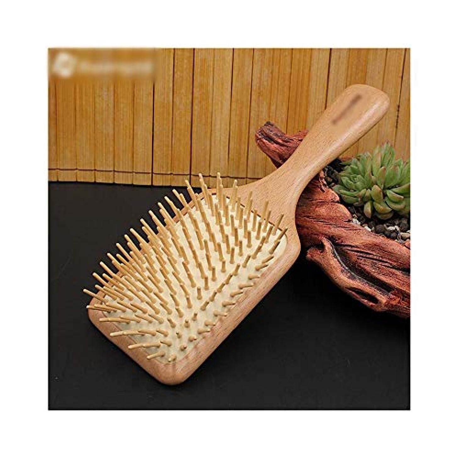 お手入れ権限本質的ではないFashian木製ヘアブラシ、ブナくしエアバッグマッサージくし木製ヘアブラシ ヘアケア (色 : Square)