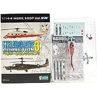 [ 3b ] Efutoizu f-toys 1 / 144ヘリコプターボーンコレクションVol。3 as365ドーファンYokohama City Fire Department仕様separately