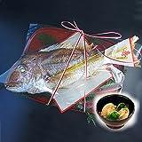 築地魚群 祝い鯛 焼き鯛 2kgサイズ 国産天然真鯛 +はまぐり500gセット
