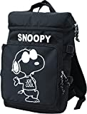 スヌーピー SNOOPY ジョークール JOE COOL ナイロン スクエア リュックサック spb-860 (ブラック) 【ポーチ付き】