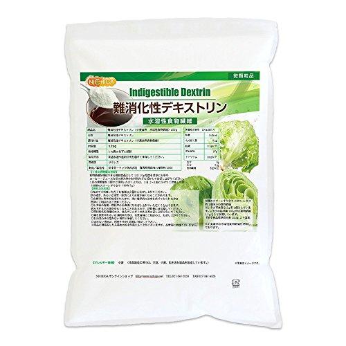 難消化性デキストリン(dextrin) 1.7kg  サラッと溶ける便利な微顆粒状タイプ 遺伝子組み換え不使用 水溶性食物繊維 (計量スプーン付)NICHIGA(ニチガ)