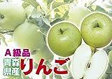 青森県産 青りんご A級品 王林 3kg ダンボール詰
