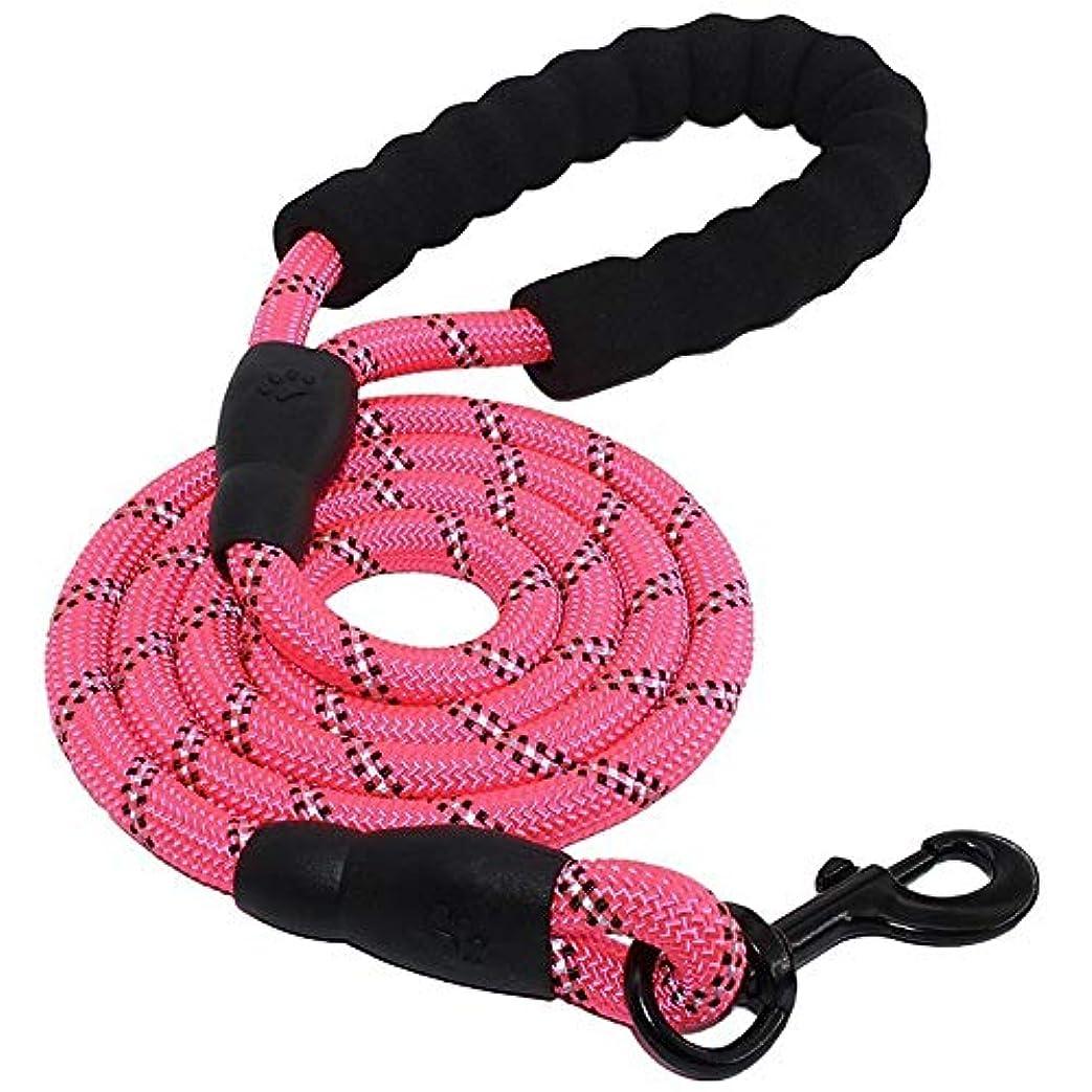 蓮ようこそ添加剤XUTXCKA 反射大型ミディアム犬の鎖のパッド入りハンドル耐久性のあるメタルクラスプペットの鎖の付属品犬