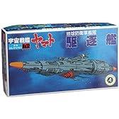 メカコレクションNO.12 地球防衛軍駆逐艦