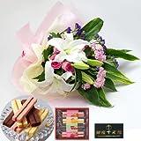 誕生日プレゼント 花 母親 祖母 銀座 千疋屋 フルーツスイーツケーキ4本 & ユリの花束(ピンク)