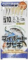 ハヤブサ(Hayabusa) マイボートサビキオーロラサバ皮&から鈎 6本鈎 9-2