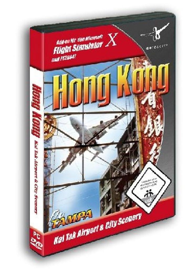 圧力絶望的なお金ゴムFlight Simulator X - Hong Kong City & Kai Tak Airport (Add-on) (PC) (輸入版)