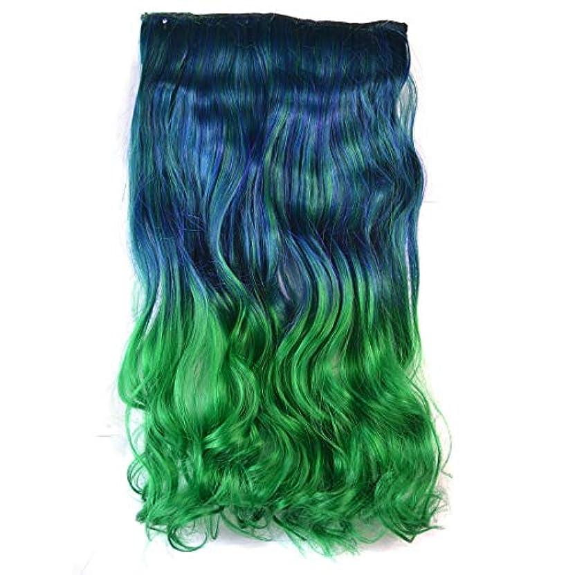 オーナー訴えるリーフレットWTYD 美容ヘアツール ワンピースシームレスヘアエクステンションピースカラーグラデーション大波ロングカーリングクリップタイプヘアピース