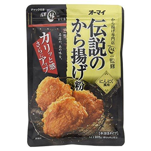 日本製粉 オーマイ 伝説のから揚げ粉 にんにく風味 100g