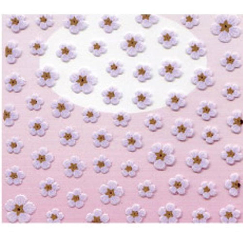 おとうさん葉を集める表現ビーエヌ ネイル用シール おしばな パープル PAN-9