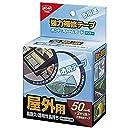 コニシ 強力補修テープ ボンド ストームガード クリヤー 04929 50mm