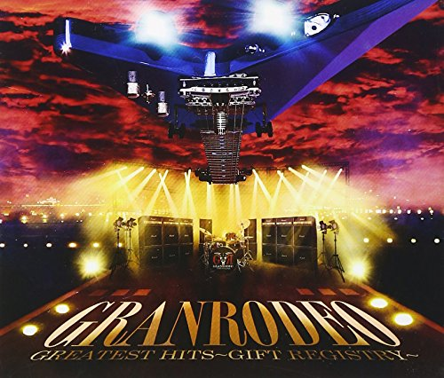 GRANRODEO GREATEST HITS~GIFT REGISTRY~(DVD付)の詳細を見る