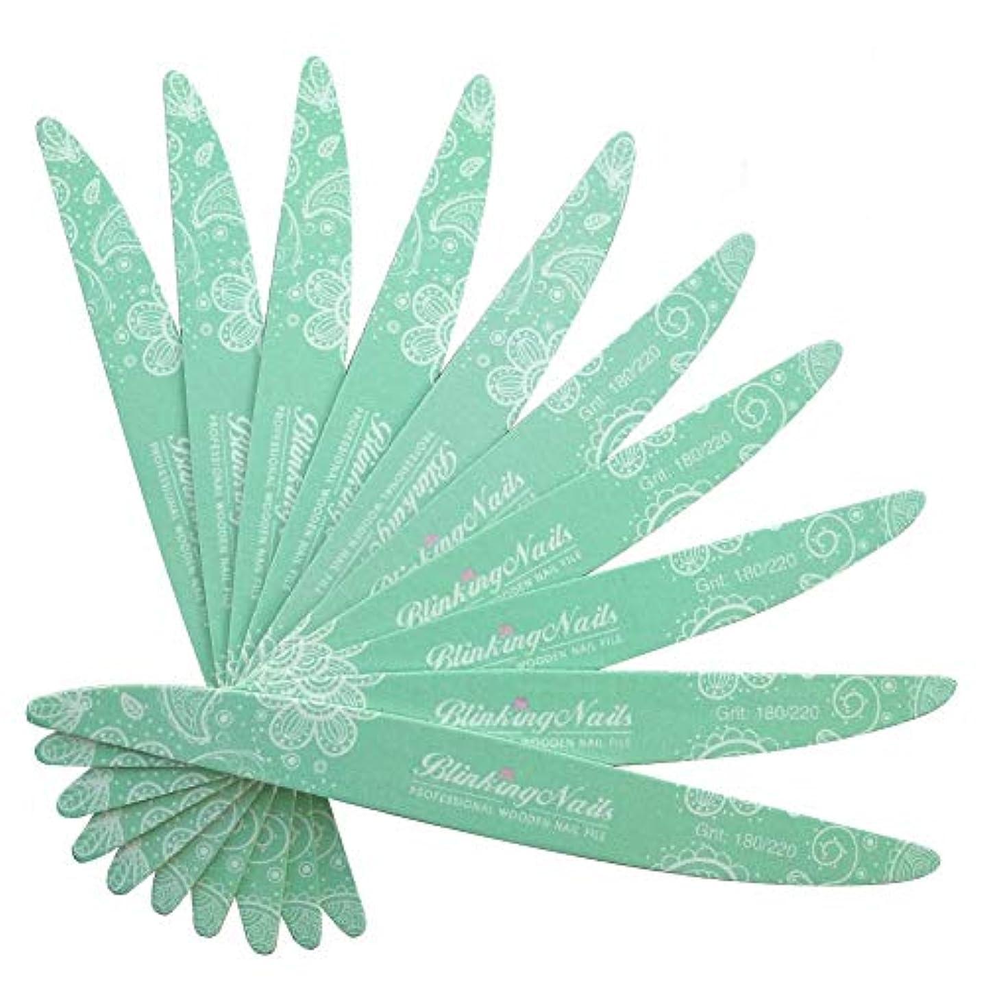 広告するマーチャンダイジング最もネイルファイル 洗濯可プロネイルやすり 研磨ツール 爪やすり 木製 ケアツール 両面タイプのエメリーボード 10枚入 180/220砂 緑の柳葉形 グリーン 携帯便利