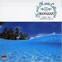 CD Mood Music Collection HAWAIIAN アロハ・オエ ハワイアン・ムード EJS-3010 【人気 おすすめ 通販パーク】