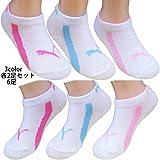 PUMA プーマ ガールズ ローカット スポーツソックス 靴下 6足セット 約13.5~16.5cm [Baby Product]