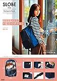 SLOBE IÉNA Backpack Book (バラエティ)