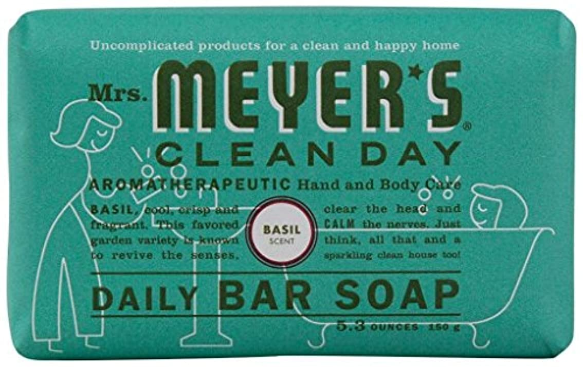 発送女優肖像画Mrs. Meyers Clean Day, Daily Bar Soap, Basil Scent, 5.3 oz (150 g)