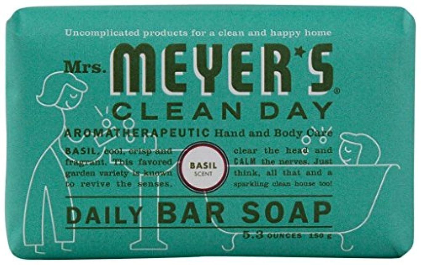 精神的にオール幸運なことにMrs. Meyers Clean Day, Daily Bar Soap, Basil Scent, 5.3 oz (150 g)