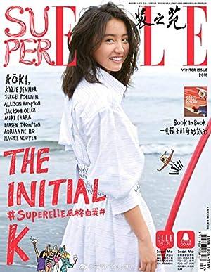 SUPER ELLE【中国雑誌】 Kōki Koki, 木村 光希 表紙 2018年 冬号