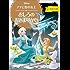 アナと雪の女王 おしろの おとまりかい (ディズニーゴールド絵本)