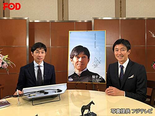 #97 天皇賞・秋プレイバック