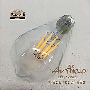Antico 650㏐で60W相当のレトロなオレンジの光 エジソン型LED電球 2700K E26 DY15-26S8 白熱電球のようなデザイン