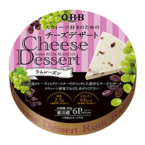 (クール便) QBB チーズデザート6P 6個セット (ラムレーズン)