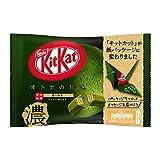 キットカット ミニ オトナの甘さ 濃い抹茶 12枚 ×24